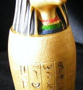 canopic jar 1